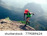 young fitness woman running up... | Shutterstock . vector #779089624