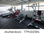 equipment and machines at the... | Shutterstock . vector #779102581