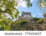 Small photo of Scenery of the Echizen Ono jo castle in Fukui, Japan