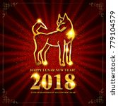 symbol of chinese new 2018 year.... | Shutterstock .eps vector #779104579