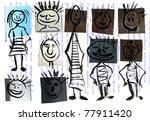 children's collage. people | Shutterstock . vector #77911420