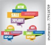 web sale banner   Shutterstock .eps vector #779118709