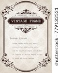 vintage frame with beautiful... | Shutterstock .eps vector #779132521