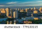 moscow city bathed in yellow... | Shutterstock . vector #779133115