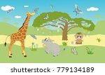 african safari  themed green... | Shutterstock .eps vector #779134189