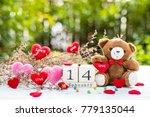 wooden calendar show date of... | Shutterstock . vector #779135044