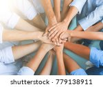 cocept of young teamwork | Shutterstock . vector #779138911