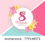 poster international happy... | Shutterstock .eps vector #779148571