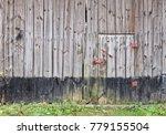 old wooden barn door | Shutterstock . vector #779155504