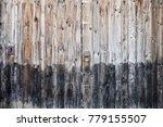 old wooden barn door | Shutterstock . vector #779155507