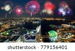 firework with night light... | Shutterstock . vector #779156401
