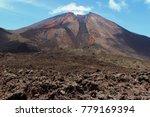 pacaya volcano in guatemala ... | Shutterstock . vector #779169394