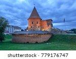 kaunas  lithuania   august 24  ... | Shutterstock . vector #779176747
