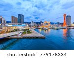 port of kobe city skyline and... | Shutterstock . vector #779178334