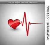 heart beats vector illustration | Shutterstock .eps vector #77919037