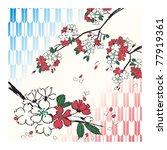 cherry blossoms   Shutterstock .eps vector #77919361