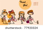 fashion girl | Shutterstock .eps vector #77920324