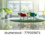 modern interior reception room... | Shutterstock . vector #779205871