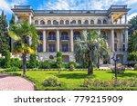 sochi  russia june 5  2014 ... | Shutterstock . vector #779215909