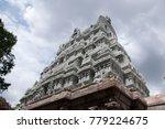 tirupati balaji temple or...   Shutterstock . vector #779224675