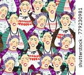 seamless chorus pattern.... | Shutterstock .eps vector #779230981