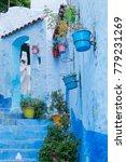 traditional moroccan courtyard...   Shutterstock . vector #779231269