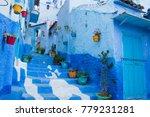 traditional moroccan courtyard...   Shutterstock . vector #779231281