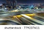 pan and tilt cityscape of ajman ...   Shutterstock . vector #779237611