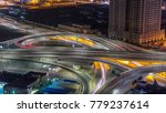 cityscape of ajman with traffic ...   Shutterstock . vector #779237614