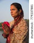 nagpur  maharashtra  india 26... | Shutterstock . vector #779237881