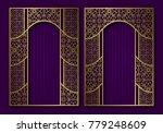 vintage frames in oriental... | Shutterstock .eps vector #779248609
