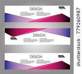 banners set for business modern ... | Shutterstock .eps vector #779260987