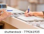 hand register for the seminar | Shutterstock . vector #779261935