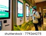 milan  italy   circa november ... | Shutterstock . vector #779264275