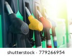 colorful petrol pump filling... | Shutterstock . vector #779266954