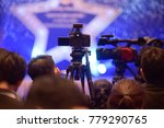 journalists are recording... | Shutterstock . vector #779290765