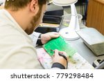chip for light | Shutterstock . vector #779298484