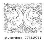 unicorn and rose flower pattern.... | Shutterstock .eps vector #779319781