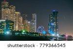 view of modern skyscrapers...   Shutterstock . vector #779366545