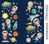 space kindergarten  school... | Shutterstock .eps vector #779371321