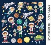 space kindergarten  school... | Shutterstock .eps vector #779372329