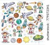 space kindergarten  school... | Shutterstock .eps vector #779372341