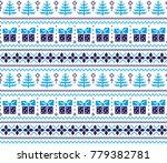 new year's christmas pattern... | Shutterstock .eps vector #779382781