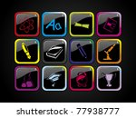 background with set of twelve... | Shutterstock .eps vector #77938777
