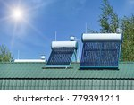 solar water heater for home. | Shutterstock . vector #779391211