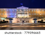 athens  greece   november 30 ... | Shutterstock . vector #779396665
