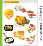 collection_1 vector food icons. ... | Shutterstock .eps vector #77940451