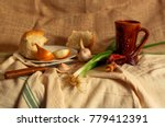 autumn country still life | Shutterstock . vector #779412391