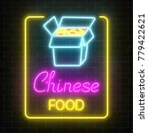 neon chinese food cafe glowing... | Shutterstock .eps vector #779422621