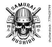 samurai warrior vector. text is ...   Shutterstock .eps vector #779439799